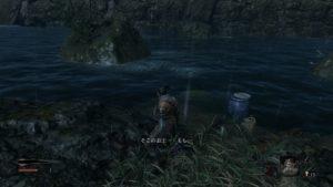 【SEKIRO】『宝鯉の鱗』入手。鯉になりたい壺おじさんと『奥義 浮き舟渡り』!? の巻。