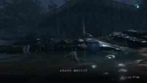【SEKIRO】水生の呼吸術獲得…からの葦名潜水紀行。どこまでも君のそばへ沈んで…沈んで…沈んで…バイバイ。の巻。