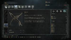 【Bloodborne/ブラッドボーン おかわり】葬送の刃に異議あり!?日本の鎌、ヤーナムの鎌。