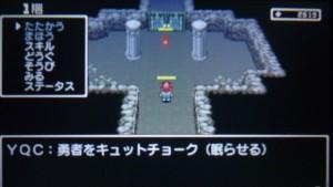 【モノカゲクエスト】予想以上の死にゲー、たの死く攻略中。敵は通りすがりの勇者様?